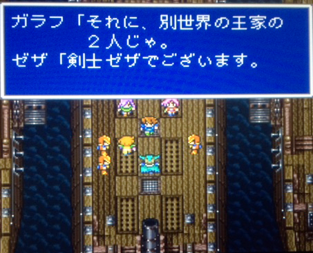 FF5_74.png