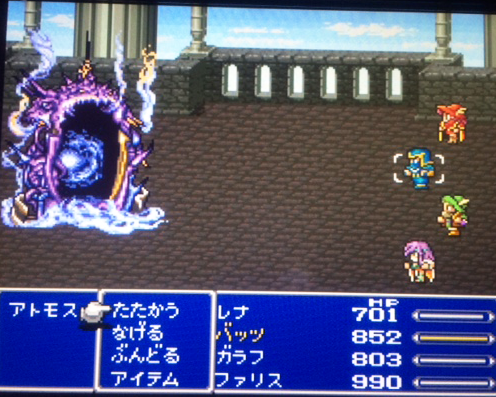 FF5_77.png