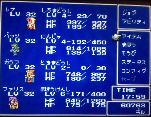 FF5_80.png