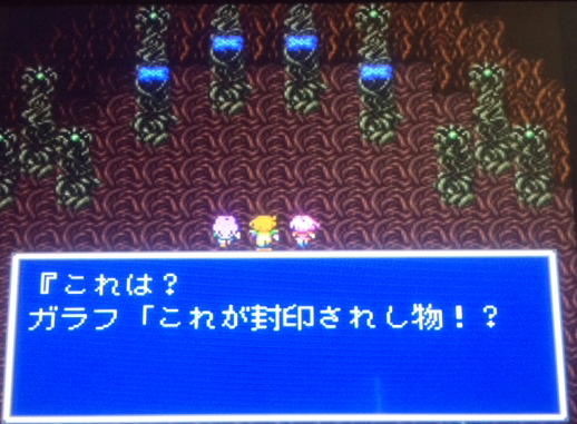 FF5_81.png