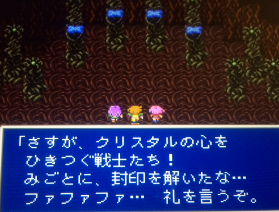 FF5_82.png