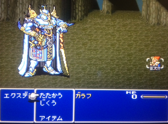 FF5_85.png
