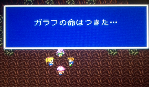 FF5_86.png