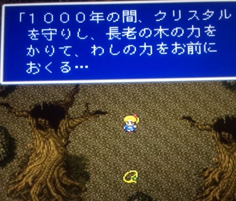 FF5_87.png