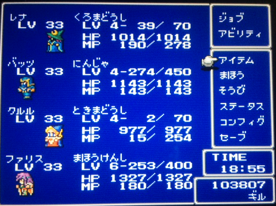 FF5_88.png