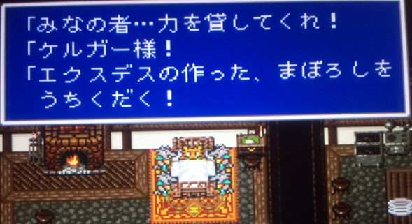 FF5_89.png