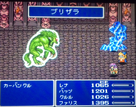 FF5_90.png