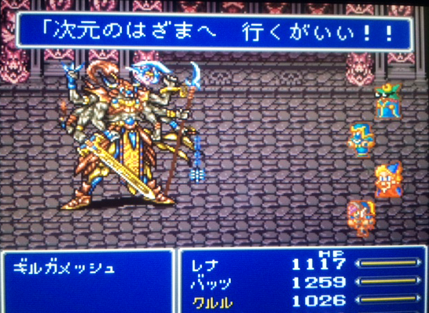 FF5_91.png