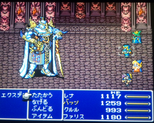 FF5_92.png