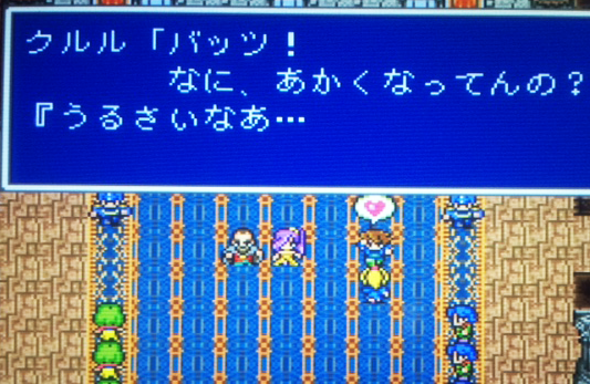 FF5_93.png