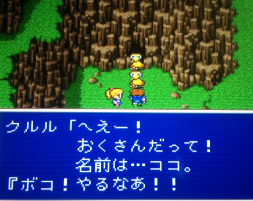 FF5_94.png