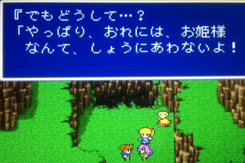 FF5_95.png