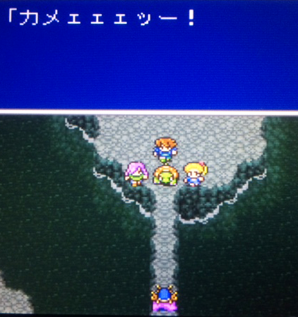 FF5_96.png