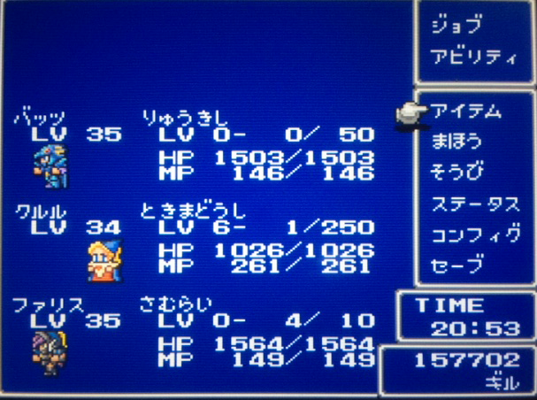 FF5_97.png