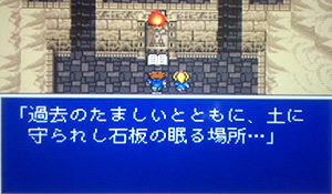 FF5_98.png