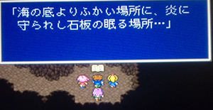 FF5_99.png