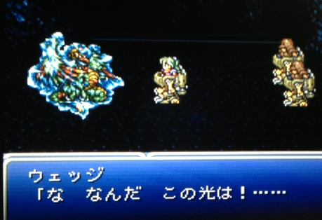 FF6_02.png