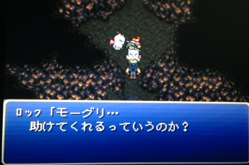 FF6_03.png