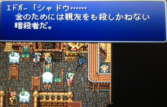 FF6_07.png