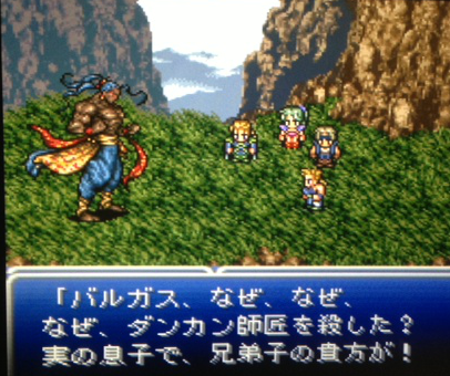 FF6_08.png