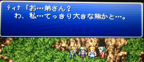 FF6_10.png