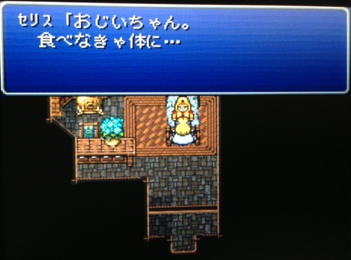 FF6_100.png