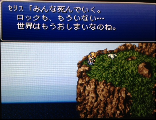 FF6_101.png