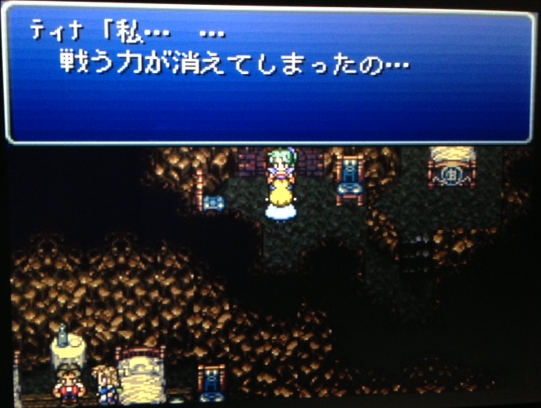 FF6_104.png