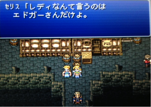 FF6_105.png