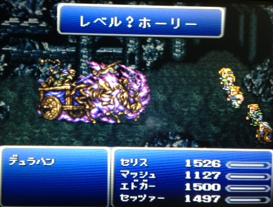FF6_109.png