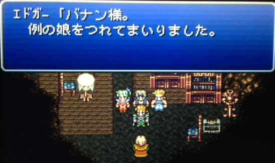 FF6_11.png