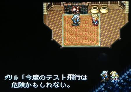 FF6_110.png