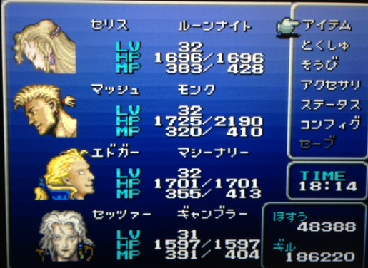 FF6_113.png