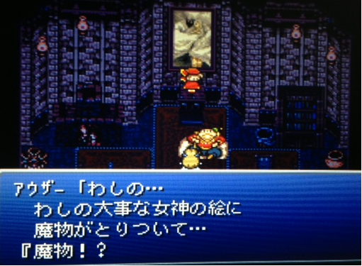 FF6_114.png