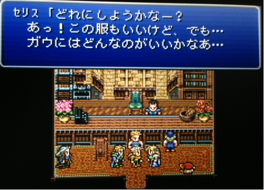 FF6_115.png