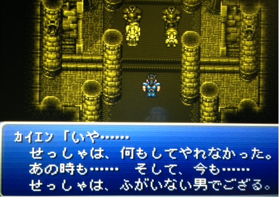 FF6_118.png
