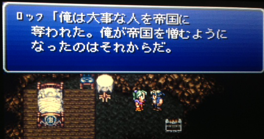 FF6_12.png