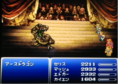 FF6_121.png