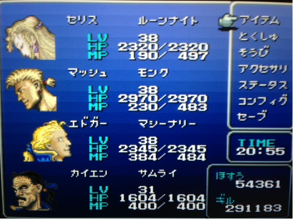 FF6_122.png