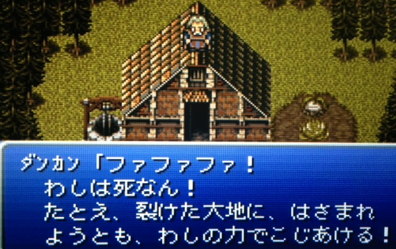 FF6_124.png