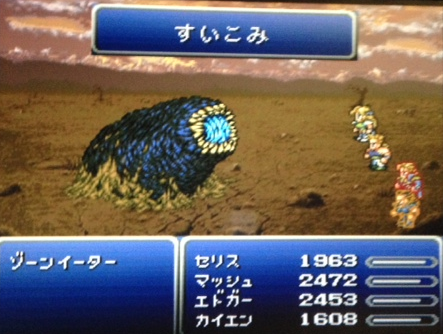 FF6_126.png