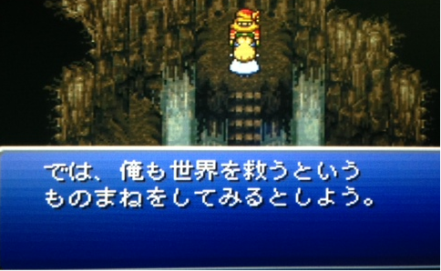 FF6_127.png