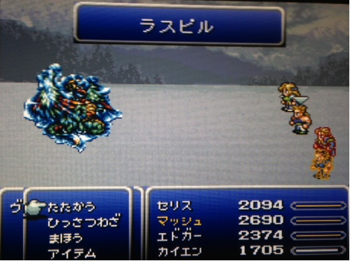 FF6_129.png