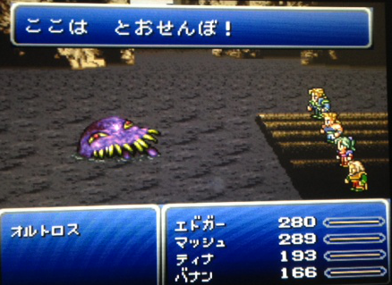 FF6_13.png
