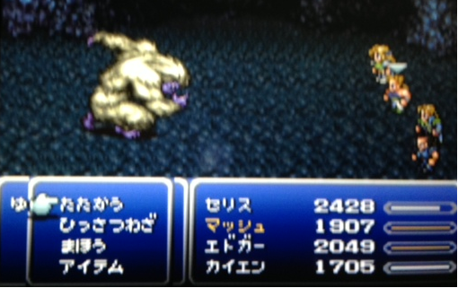 FF6_130.png