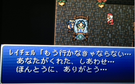 FF6_133.png