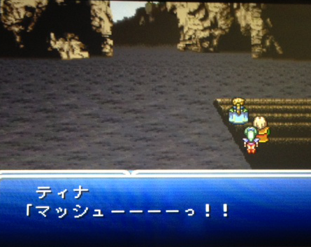FF6_14.png