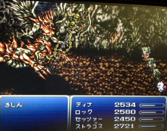 FF6_143.png