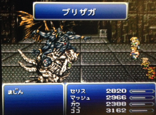 FF6_144.png
