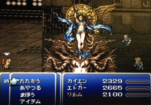 FF6_145.png
